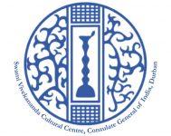 India Consulate Logo